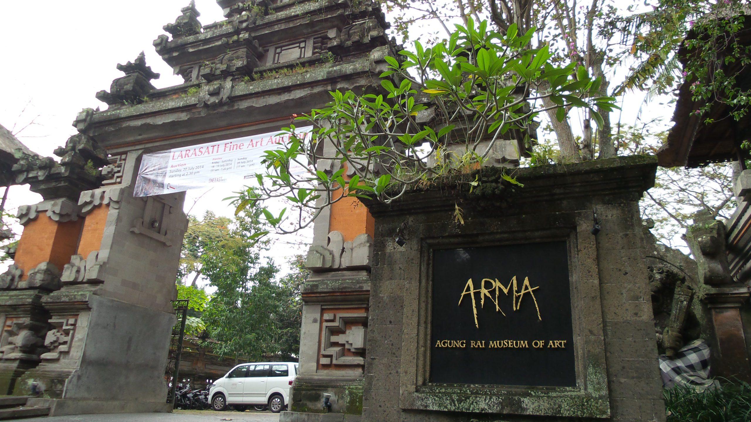 Музей Агунг Раи