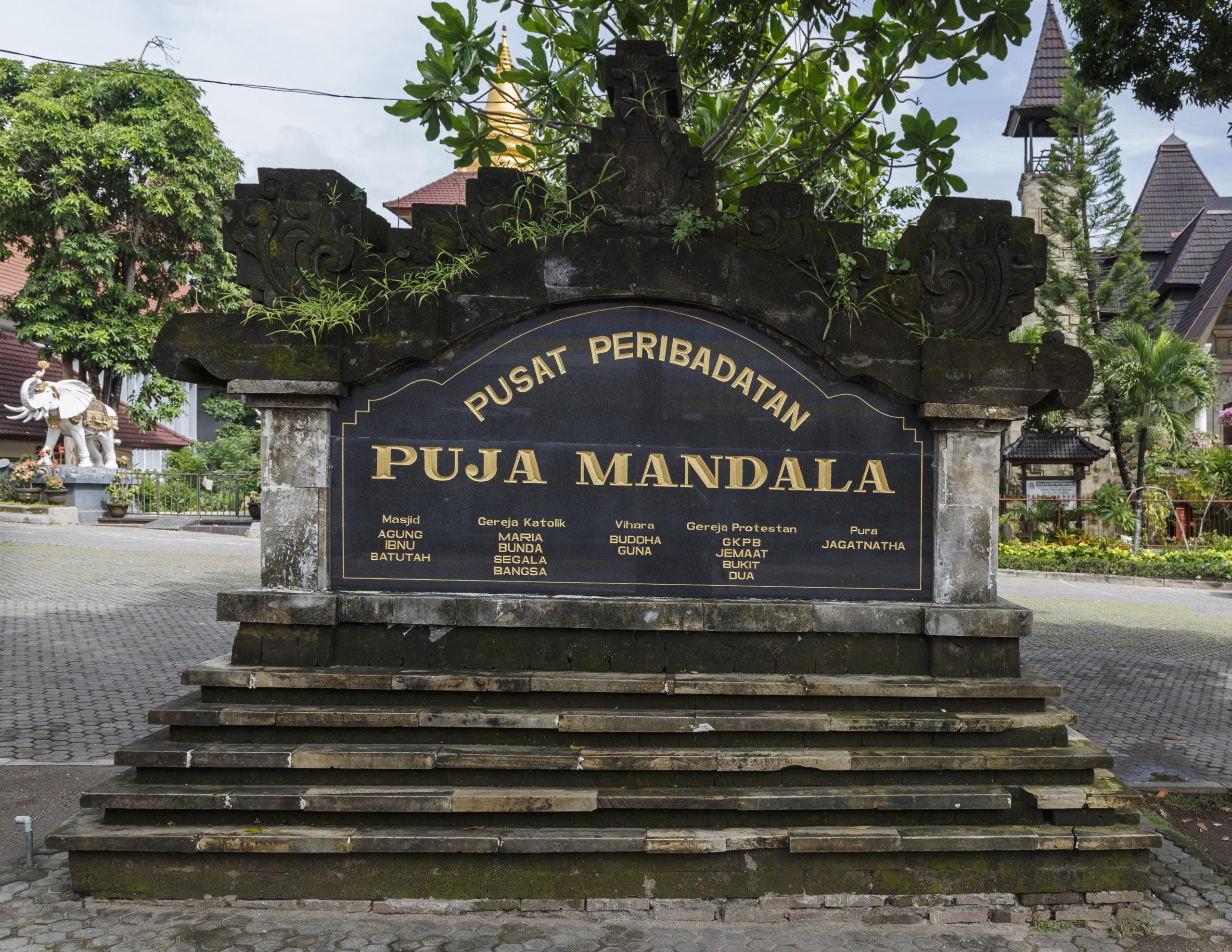 Фото Puja Mandala