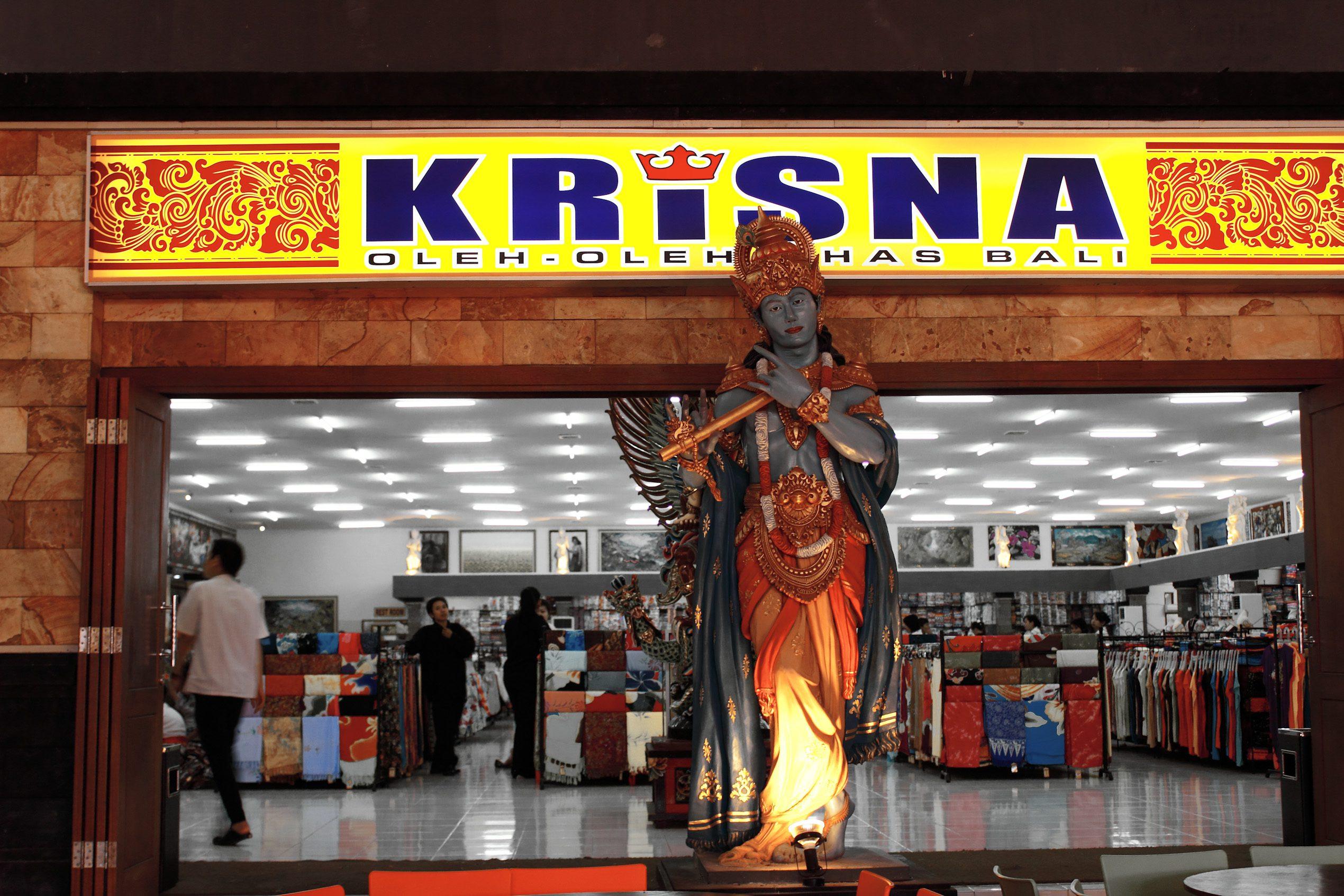 Торговый центр Oleh-Oleh Krisna