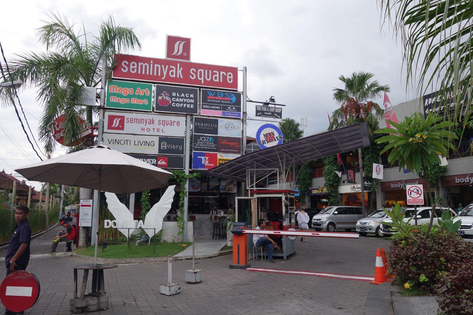 Торговый центр Seminyak Square